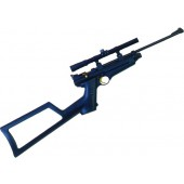 Crosman CO2 Air Rifle AG2250
